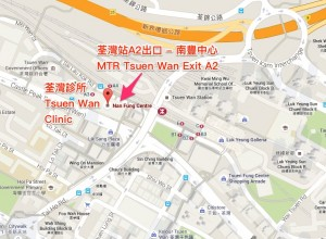 Nan_Fung_Centre_-_Google_Maps