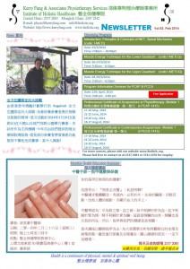 Newsletter_2014-02