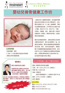 Baby workshop