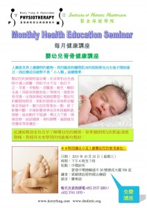 Monthly Health 10