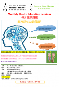 talk leaflet 2015-12