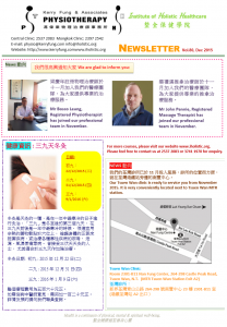 Newsletter_2015-12(1)