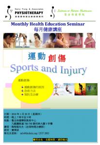 talk leaflet 2016-01