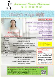 sindys-yoga-png